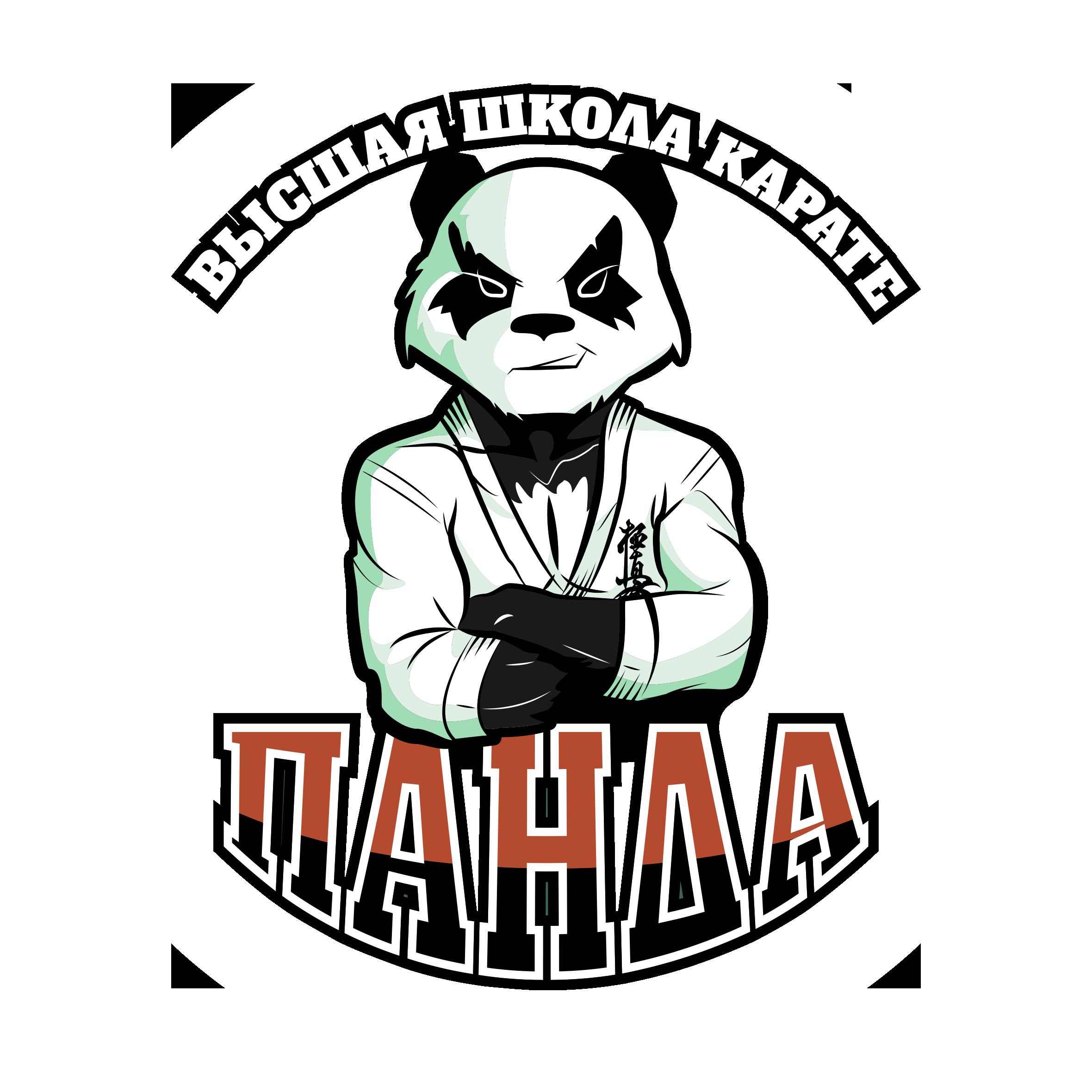 KHS_Panda